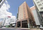 Hôtel Kitakyūshū - Nishitetsu Inn Kokura-4
