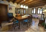 Hôtel Asolo - Villa Fratta-2