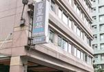 Hôtel 西屯區 - Huang Shin Business Hotel-Shang An-4