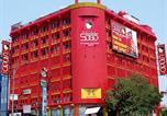 Hôtel Quezon City - Hotel Sogo Quezon Avenue-1