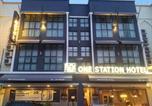 Hôtel Bang Nak - The One Station Hotel-4