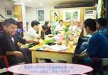 Location vacances Hangzhou - West Lake West Brook Surprised Villa-3
