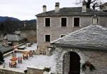 Location vacances Τύμφη - Nikolas Guesthouse-1