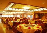 Hôtel Guilin - Guilin Osmanthus Hotel-2