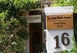 Hôtel Cape Town - Villa Belle Ombre-1