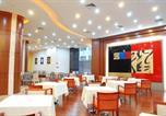 Hôtel Guangzhou - Daysun Park Hotel-2