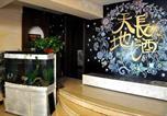 Location vacances Wuhan - 武汉天长地酒青年旅舍-1