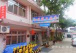 Location vacances Shanhaiguan - Beidai River Tianyuan Holiday Hotel-1