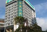 Hôtel Kunming - City Conformt Inn West Dongfeng Road Cuihu Branch-3