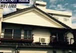 Location vacances Kumamoto - Guesthouse 426-2