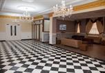 Hôtel Lea Marston - Rever Inn-4