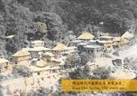 Location vacances Hakone - Hakone Guest House Samurai Oyado Shougun Onsen-2