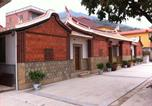 Location vacances Quanzhou - Xiamen Zhaoyuanzhuang Guest House-4