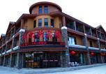 Hôtel Jilin - Wo'ersi Inn-4