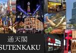 Location vacances Osaka - Yuzuo's Doutonbori House-4