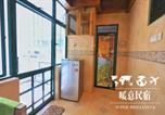 Location vacances Tanjong Bungah - Beach Front Suite@Tanjung Bungah私人海滩岛@槟岛暖宿-4
