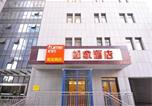 Hôtel 济南市 - Home Inn Ji'nan Quancheng Plaza Chaoshan Street-1