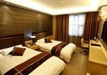 Hôtel Xian - Xi'an Airport Business Hotel Xishaomen-3