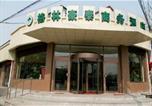 Hôtel 天津市 - Green Tree Inn (Tianjin Zhigu Metro Station Branch)-4