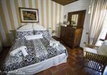 Hôtel Mantova - A un passo da...-2