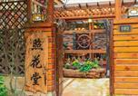 Location vacances Leshan - E Mei Zhaohuatang Homestay-3