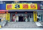Hôtel Nankin - Super 8 Nanjing Jiefang Road-2