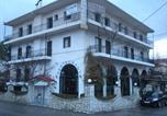 Location vacances Kalavryta - Villa Kalavrita Hotel-1