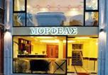 Hôtel Argos - Morfeas Hotel-1