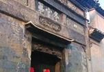 Location vacances Jinhua - Ayun Inn-1