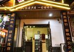 Location vacances Zhangjiajie - Zhang Jia Jie Shi Yong Ding Qu Fu Lu Ju Ke Zhan-2