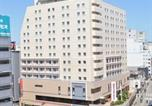 Hôtel Niigata - Ramada Hotel Niigata