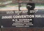 Hôtel Kushalnagar - Janaki Comforts-3