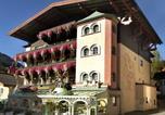 Hôtel Saalbach - Hotel Bauer-1