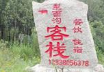 Location vacances Zhengzhou - Limiangou Inn-2