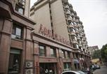 Location vacances Dalian - Dalian Return Apartment Hotel-4