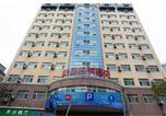 Hôtel Shanghai - Hanting Express Shanghai Lujiazui Software Park-1