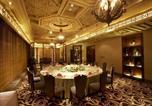 Hôtel Wenzhou - Onehome H.S. Art Hotel Wenzhou-1