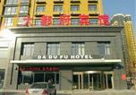 Hôtel Datong - Datong Dadufu Inn