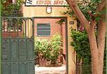 Hôtel Mali - Hôtel Doux Rêves - Koydol Seyo-4