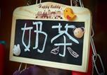 Location vacances Jiaxing - Xitang The 9 Gallery Inn-1