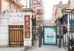 Location vacances Yangzhou - Youye Apartment-4