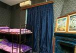 Hôtel Azerbaïdjan - Hostel №1-1