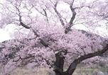 Location vacances Nagoya - Pension Biwako-2