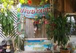 Location vacances Nong Bua - Baanchaokoh Homestay-2