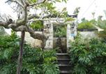 Location vacances Klungkung - Aura Surga Villa-4