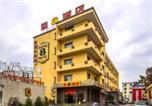 Hôtel Wenzhou - Super 8 Hotel Wenzhou Jiang Jun Qiao-1