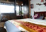 Location vacances  Chine - Shuimu Yangguang Inn-1