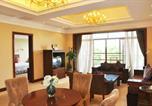 Hôtel Zhaoqing - Heshan Phoenix Hotel-4