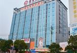 Hôtel Jiujiang - Vienna Classic Hotel Shizhongshan Avenue-1