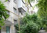 Location vacances Almaty - Наурызбай Батыра-Жибек Жолы-1